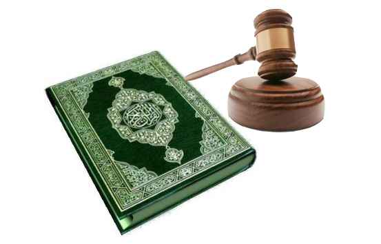 Is forex trading permissible in islam